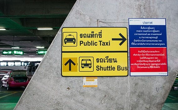 Öffentliche Taxis am Suvarnabhumi Airport in Bangkok - Taxi Line