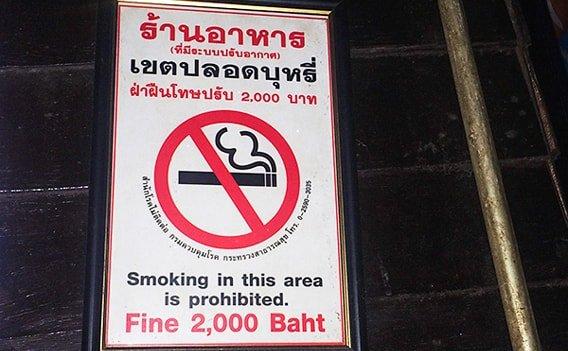 Rauchen in Thailand